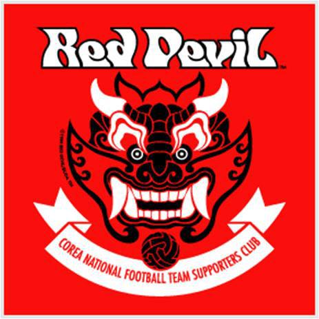 붉은 악마의 상징 치우천황.