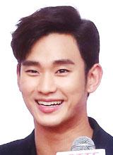 배우 김수현.