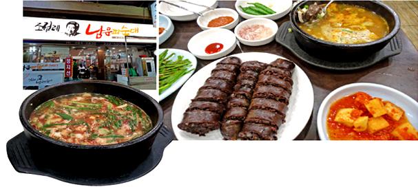 먹고 먹고 또 먹고, 전주 음식여행① 국밥, 비빔밥 - 대한민국 문화ㆍ관광 1번지, 투어페이퍼