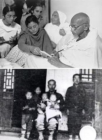 여인들과 함께 있는 우아한 간디(위)와 중국에서 궁핍한 모습의 이회영 가족사진.