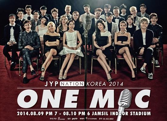 JYP NATION/JYP 제공