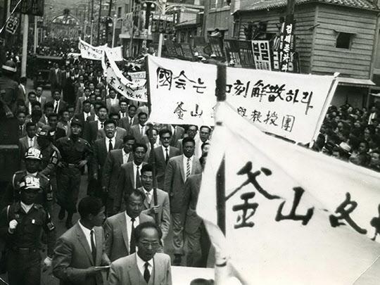 4.19혁명 관련하여 부산의 각대학 교수단들이 행진하는 광경.