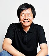 샤오미 CEO 레이 준