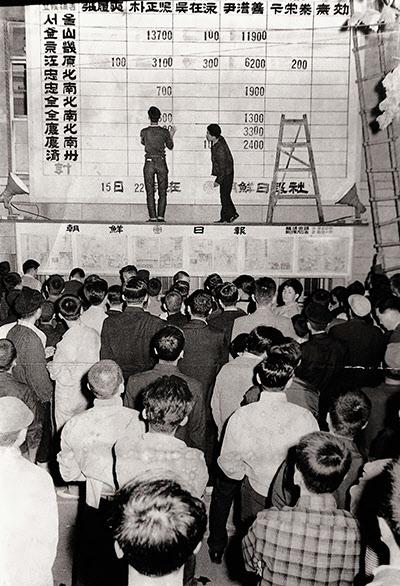 군정을 끝내는 5대 대선에서 공화당 후보 박정희가 민정당 후보 윤보선을 15만 6천표차로 누르고 당선됐다. 윤 후보는