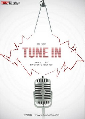27일 신촌 현대백화점에서 열리는 테드엑스신촌(TEDxSinchon)강연회'Tune in'포스터