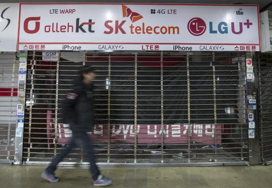 단통법을 앞둔 한 휴대폰 판매점의 모습 /조선일보DB