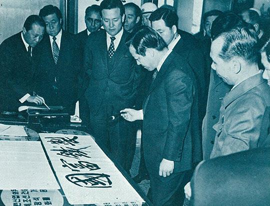 1973년 4월 포항제철을 방문한 김종필 총리와 박태준 사장.