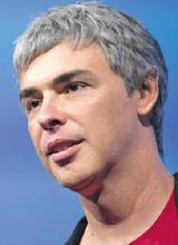 래리 페이지 구글 공동창업자 겸 최고경영자.
