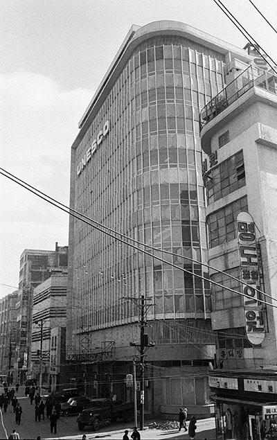 포철 첫 사무실인 유네스코 회관.