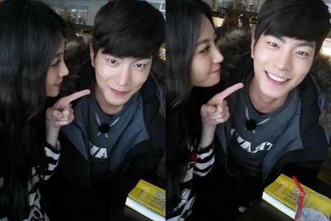 Kim jong kook lee yeon hee dating 8