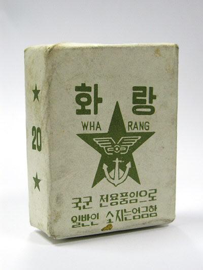 6.25 전쟁 때 국군에게 배급된 화랑담배. 당시 우리 국군의 고난이 상징처럼 어려있는 담배다.
