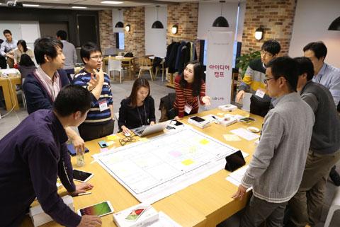 LG아이디어캠프에 참석한 아이디어 컨설턴트들
