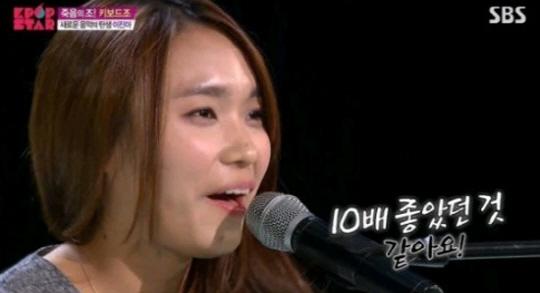 '케이팝스타4' 이진아 '마음대로'…박진영 '음악 관두겠다' 충격 발언 왜?