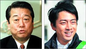 오자와 이치로(왼쪽), 고이즈미 신지로.
