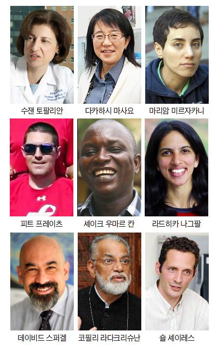 올해의 과학인물 10에 선정된 과학자들 사진