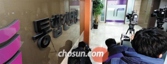 굳게 닫힌 통진당 - 기자들이 19일 헌법재판소의 통합진보당 해산 결정이 난 뒤 서울 동작구 대방동 통진당 당사 사무실을 취재하고 있다.