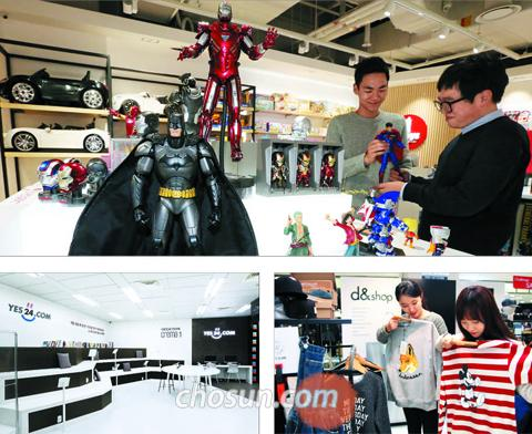 지난 18일 인터넷 쇼핑몰인 인터파크는 서울 코엑스몰에 오프라인 매장인 장난감 전문점 아이토이즈를 열었다(위). 예스24는 서울 신논현역 역사에 전자책 단말기인 크레마를 전시하는 크레마 라운지를 오픈했고(아래 왼쪽), GS홈쇼핑은 지난 10월 6일부터 12일까지 1주일 동안 롯데백화점 본점에서 오프라인 팝업스토어를 운영했다.