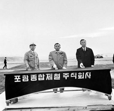 1970년 4월 1일 포항제철 착공 버튼을 누르는 김학렬 부총리(오른쪽), 박정희 대통령, 박태준 사장.