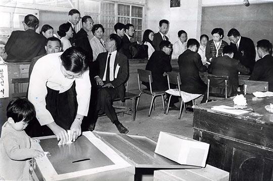 1969년 3선 개헌 국민투표 모습