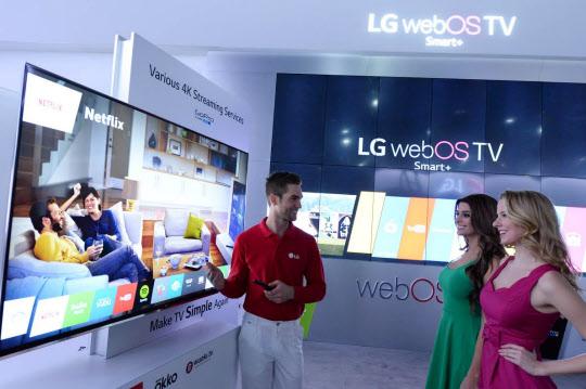 LG전자는 지난해에 이어 올해도 웹OS를 탑재한 TV를 부각시켰다./LG전자 제공