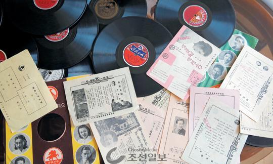 1930~40년대를 풍미한 인기 음반과 재킷·가사집.