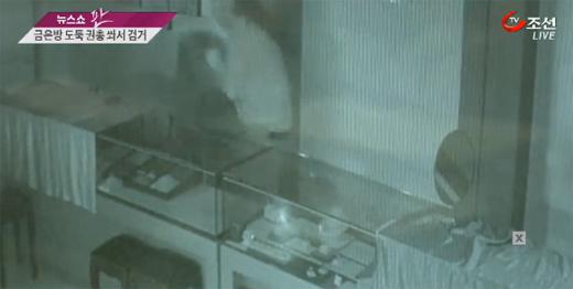 [뉴스쇼 판] 실탄 맞고도 도주극 벌인 금은방 털이범
