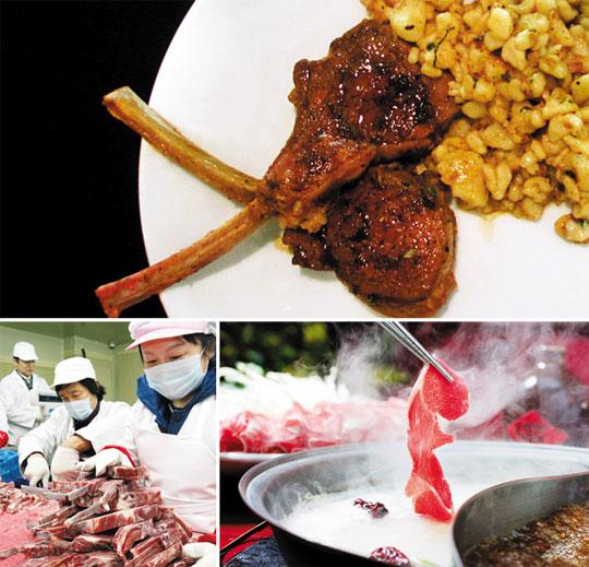 한국인의 입맛과는 거리가 멀다고 여겨졌던 양고기가 점차 우리 식탁을 파고들고 있다. 위 큰 사진은 뉴욕의 한 레스토랑에서 내놓은 양갈비 요리. 아래 사진은 양고기를 가공하는 하이램 직원들, 중국식 양고기 훠궈(왼쪽부터).