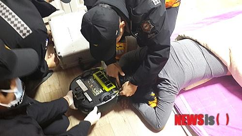 Image taken from Chosun.com