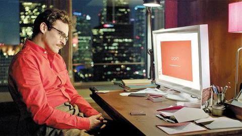 영화 '그녀(Her)'에서 편지 대필 작가인 주인공은 컴퓨터에 설치한 대화형 인공지능 프로그램과 사랑에 빠진다. 과학자들은 극심한 외로움에 빠지면 로봇이나 컴퓨터 게임의 아바타, 애완동물 같은 비인격적 존재도 사람처럼 여기게 된다고 본다.