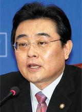 전병헌 의원 사진