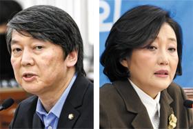 안철수, 박영선 의원 사진