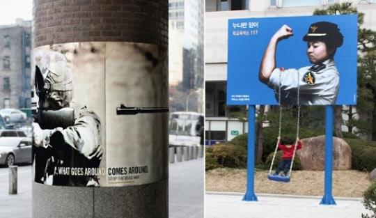 이제석 대표의 주요 작품. 반전 캠페인 '뿌린대로 거두리라'(왼쪽)와 학교폭력 예방 광고판 '누나만 믿어' / 이제석광고연구소 제공