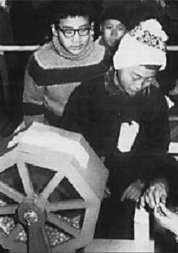 1969년 2월 5일 서울의 초등학교 6학년생들이 물레처럼 생긴 8각형 통의 추첨기를 돌려 진학할 학교를 결정하고 있다.
