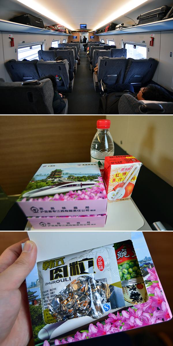 좌석이 넓은 기차 내부(상) 무료로 제공되는 간식 상자와 음료(중/하).