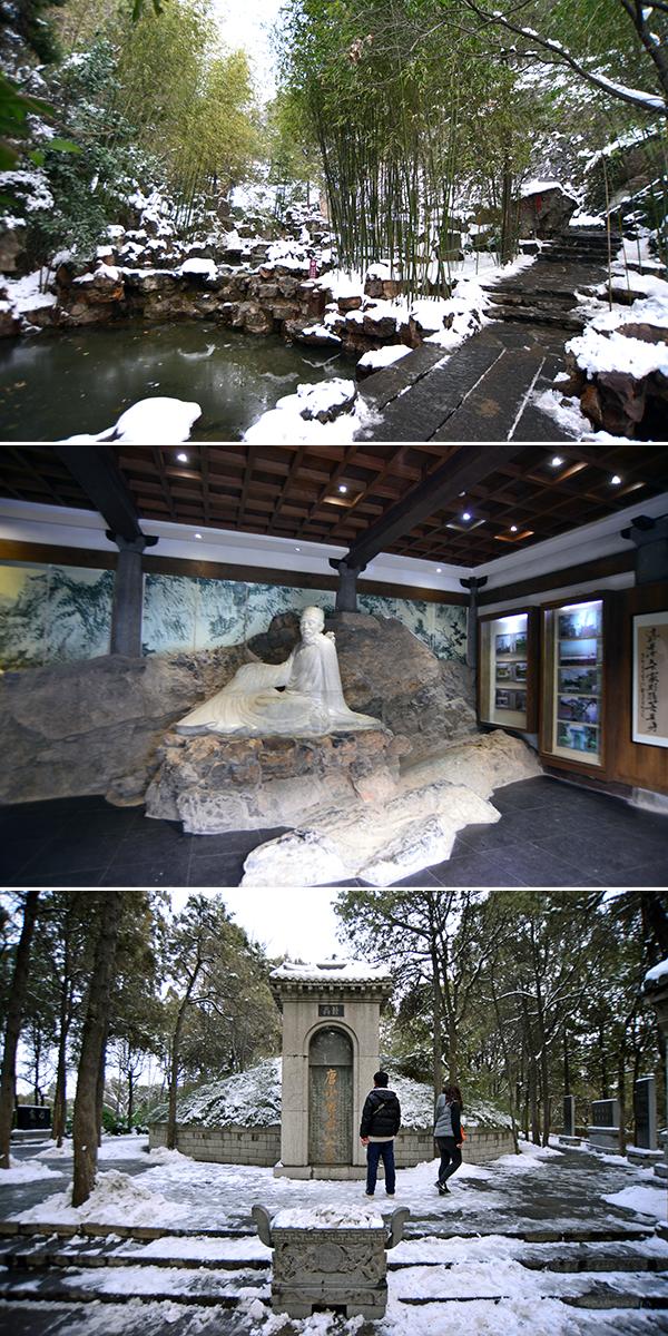 백원 입구 풍경(상) 석상이 있는 낙천당(중) 바이거이의 묘(하)