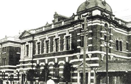 서울시 종로 서린동에 있었던 한성은행 건물. 한국전쟁 등을 거치며 불타 없어졌다.