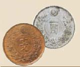 최초의 화폐
