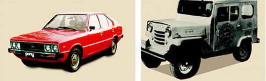1976년 1월 판매가 시작된 현대차'포니'. 국산화율 90%가 넘는 국내 최초의 고유 모델이다. / 1955년 생산된 1호 국산차'시발자동차'. 미군용 지프