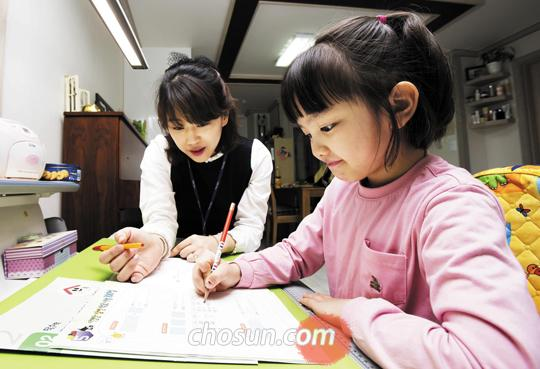 '학연교실 딱맞춤수학'은 스토리텔링·융합형 수학 학습이 가능한 신개념 학습지다.