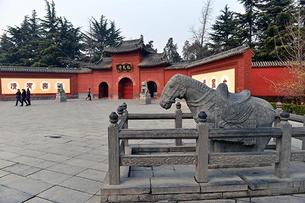 중국 최초 사찰인 바이마쓰의 입구.