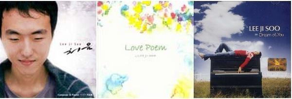 작곡가 이지수가 발표해 온 솔로 앨범. 왼쪽부터 '처음' 'Love Poem' 'Dream of...you'