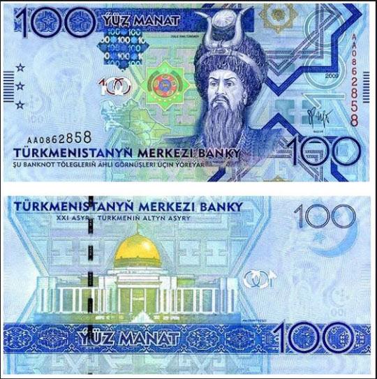 투르크메니스탄 지폐에 등장하는 샤뉴이 모데.
