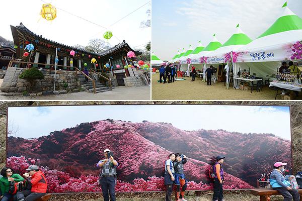 고인돌 광장에서 진행되는 다양한 행사와 등산로 초입 백련사의 모습.