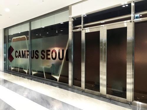 구글 캠퍼스 서울 입구./박원익 기자