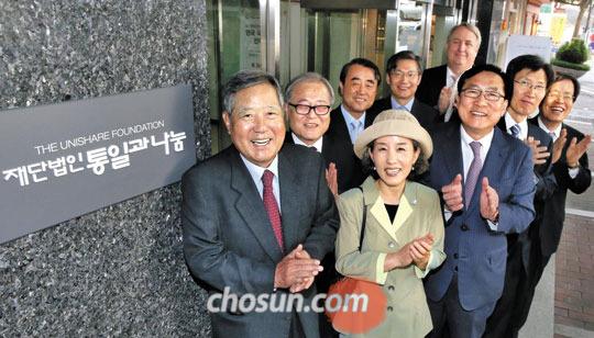 민간 통일 운동 단체인 '재단법인 통일과 나눔'이 26일 오전 서울 중구 태평로 광화문빌딩에서 현판식을 갖고 공식 출범했다.
