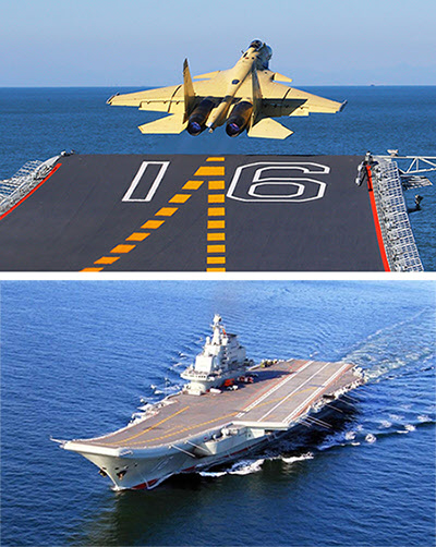 중국 랴오닝함의 함재기인 젠(殲)-15기가 랴오닝함에서 날개를 접은 상태로 항모 갑판 위에 대기하고 있다가 14도 각도의 스키점프대를 이용해 랴오닝함에서 이륙하고 있다.