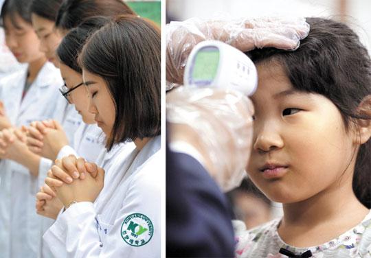(왼쪽 사진)17일 대전 건양대병원 간호대학 건물 앞에서'예비 간호사'들인 간호학과 학생들이 모여 심폐소생술을 하다가 감염된 건양대 병원 선배 간호사의 쾌유를 기원하는 기도를 하고 있다. (오른쪽 사진)17일 서울의 한 초등학교에서 여학생이 체온을 재고 있다. 메르스 확산을 방지하기 위해 전국 모든 학교에서는 학생들 체온을 체크하고 있다.