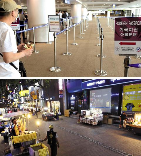 한산한 입국장… 썰렁한 명동 거리 - 메르스 여파로 한국을 찾는 외국인 발길이 뜸해졌다. 17일 오후 인천국제공항 입국심사대 앞(위 사진)은 한산했고, 외국인 관광객으로 붐비던 서울 명동 거리(아래 사진)도 사람이 눈에 띄게 줄었다. 한국관광공사에 따르면 이달 17일까지 메르스를 이유로 한국 여행을 취소한 외국인 관광객 수는 11만7810명에 이른다.
