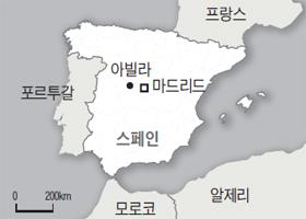 아빌라 위치 지도