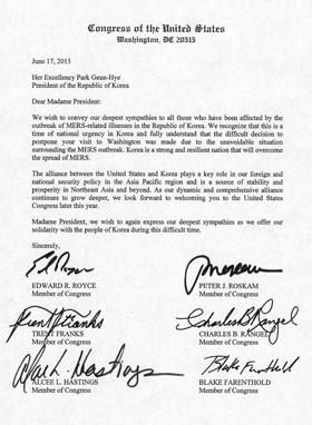 미 하원의원 38명이 박 대통령에게 보낸 서한의 첫 페이지. 연내 미국을 찾아줄 것을 요청하는 등의 내용과 함께 참여 의원들의 친필 사인이 보인다.